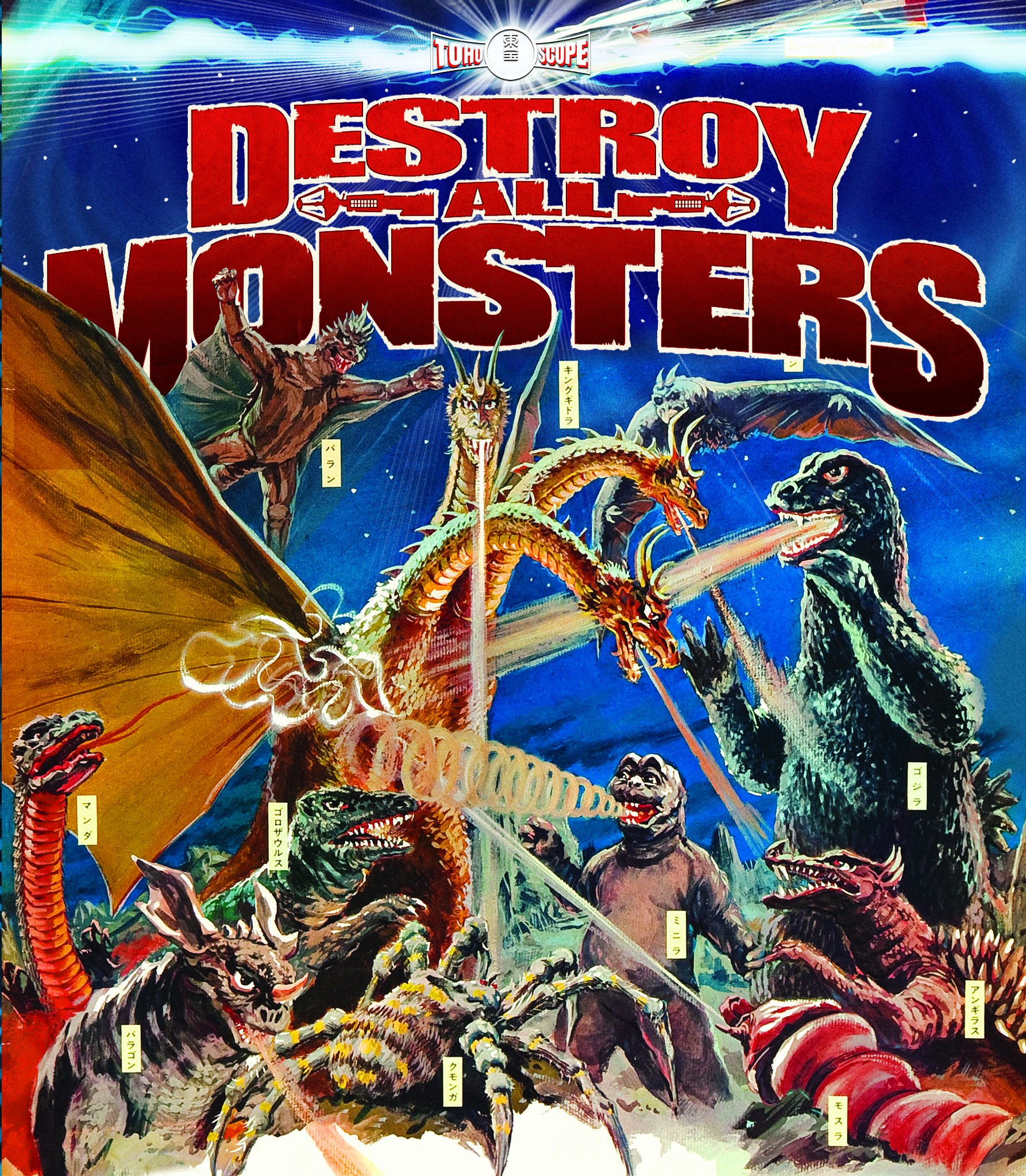 Destroy All Monsters! Tokusatsu in America