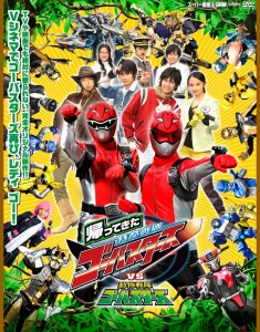 Go Busters