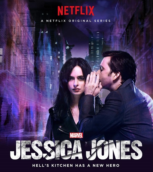 Jessica Jones: We Want You!