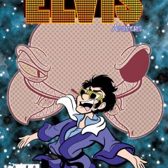 Review: Elvis Adventures #1
